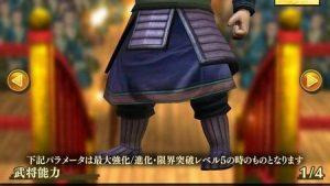 雷土(らいど)-桓騎軍副官-ステータス詳細・評価