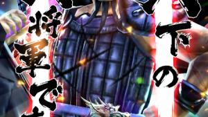 【星7武将】王騎(おうき)-最後の六大将軍-ステータス詳細・評価